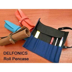 【メール便対応】DELFONICS(デルフォニックス) ロールペンケース EN76 帆布 筆箱 シンプル オシャレ デザイン ブランド