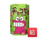 チョコビチョコレート味 東ハト 25g×6箱 25g 48入数/箱