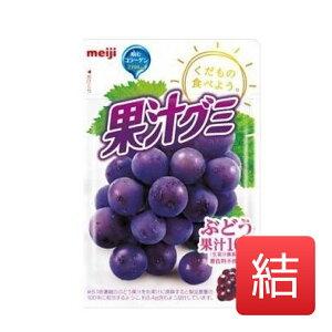 明治 果汁グミぶどう 51G 明治 51g 120入数/箱