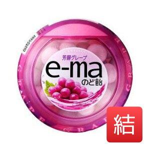 e-maのど飴容器 グレープ UHA味覚糖 33g 72入数/箱