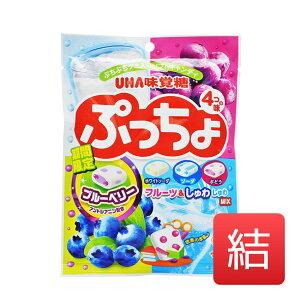 UHA味覚糖 ぷっちょ 袋 4種アソート 98g UHA味覚糖 98g 72入数/箱