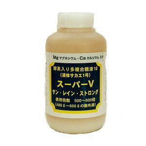 尻腐れ 対策に! 砂糖大根由来のCa配合! 葉面散布 スーパーV 1リットル 複合多糖類 マグネシウム カルシウム Mg Ca 固着剤