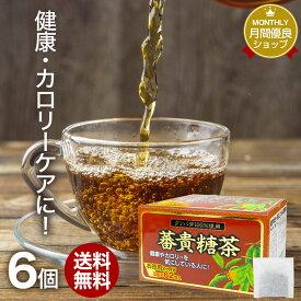 蕃貴糖茶 3g×62包×6個セット 送料無料 宅配便 | グァバ グァバ茶 グアバ グアバ茶 ガバ茶 ガバちゃ 茶葉 ティーパック ティーバッグ ダイエット ダイエット食品 無添加 100% ノンカフェイン カフェインなし カフェインレス デカフェ お茶 おすすめ まとめ買い