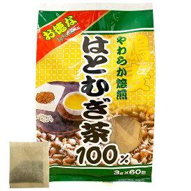 お徳なはとむぎ茶100 3g×60包×24個セット 送料無料 宅配便 | はとむぎ茶 100% ティーパック ハトムギ ハトムギ茶 はとむぎ ハト麦 はと麦 はと麦茶 ハト麦茶 はとむぎちゃ hatomugi ノンカフェイン カフェインレス デカフェ 茶葉 無添加 ティーバッグ まとめ買い