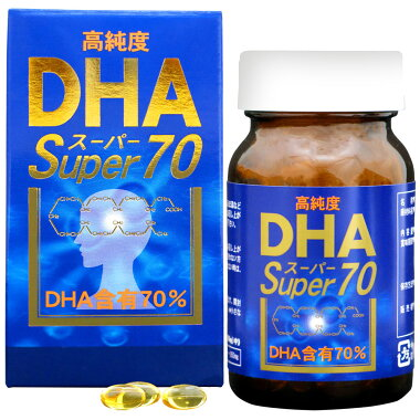 【訳あり】DHAサプリメント(60球×6個セット・約180日分)アウトレット賞味期限2019年1月以降【送料無料(宅配便)】DHAスーパー70ユウキ製薬プレミアム学割対象店【D35】