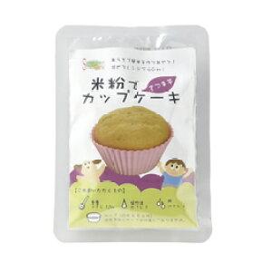 無添加 米粉でカップケーキ さつま芋 100g