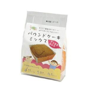 無添加 パウンドケーキミックスさつま芋&ひえ 120g
