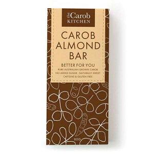 無添加 キャロブバー アーモンド 80g★砂糖不使用★チョコレートのようなお菓子です。