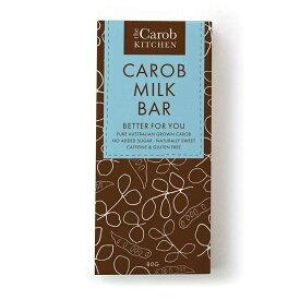 無添加 キャロブバー ミルク 80g★チョコレートのようなお菓子です。