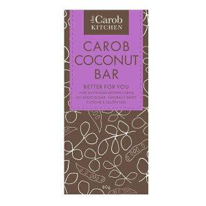 無添加 キャロブバー ココナッツ 80g★砂糖不使用★チョコレートのようなお菓子