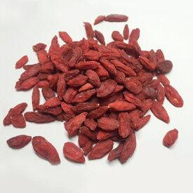 有機ゴジベリー(くこの実)1kg ★有機JAS(無農薬・無添加)