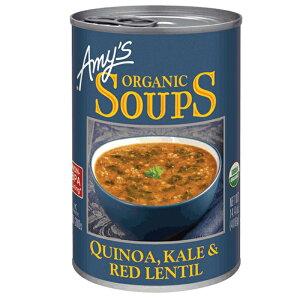 オーガニックのスープ キヌア、ケール、レンティルスープ 408g