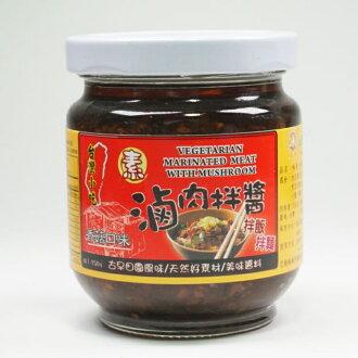 無添加素滷肉拌醬素食者湯汁低約翰200g