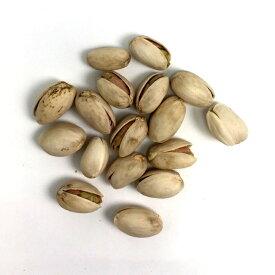 有機ピスタチオ(塩付き)1kg ★有機JAS(無農薬・無添加)
