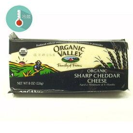 3月末入荷予定 無添加チェダーチーズ 226g★アメリカ農水省認定USDA★クロップスのチーズ