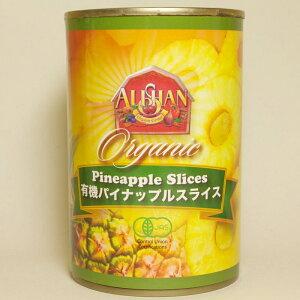 パイナップルスライス缶詰 400g