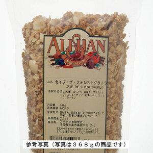 セイブ・ザ・フォレストグラノーラ(業務用)1kg