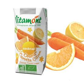 有機JASオレンジ・キャロット&レモン 200ml