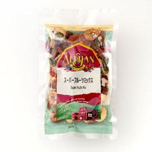 無添加 スーパーフルーツミックス 100g オーガニックドライフルーツとナッツ使用★アリサン