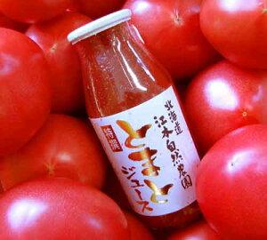 有機家の無農薬トマトジュース100%(小瓶160ml)★お味見価格★食塩無添加★無農薬・無添加★お1人様1回3本まで★ストレートタイプ
