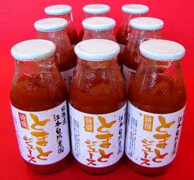 北海道完熟トマトジュース100%無塩160ml×9本(無農薬・無添加)★ギフト包装★のし★のし宛名書き★フリーメッセージカード=無料サービスいたします。