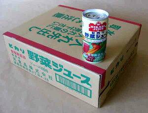 野菜ジュース 無添加 日本全国送料無料無添加ヒカリ野菜ジュース(無塩)190g×90缶【smtb-T】