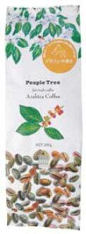 阿拉比卡咖啡有机无咖啡因咖啡 (用于筛选器) 200 g 无农药、 无添加剂不能