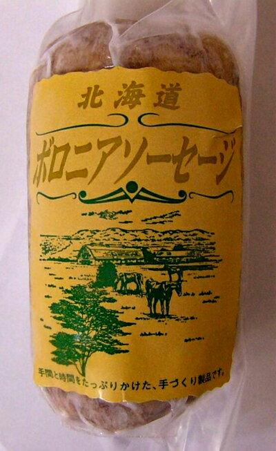 ■興農ファーム・無添加ボロニアソーセージ200g(冷凍)