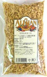 ジャックの豆ミート 150g★1個までコンパクト便可★有機JAS(無農薬・無添加)★アリサン