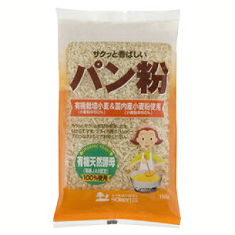 Crispy and savory organic farming small oats & country in producing flour use bread crumbs 150 g