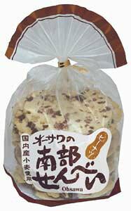 南部せんべい(ぴーなつ)8枚★砂糖不使用★マクロビオティックお菓子
