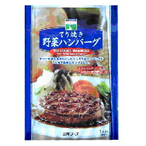 大豆ミート無添加●三育フーズ・てり焼き野菜ハンバーグ 100g【6個】コンパクト便送料無料