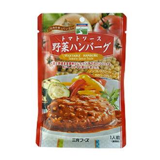 无添加剂的酱油肉 ● saniku 食品番茄菜用大豆汉堡包 100 g