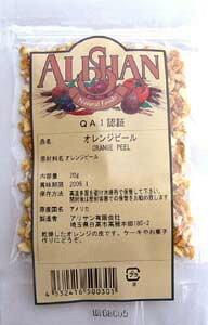 QAI認証(無農薬・無添加)オレンジピール20g