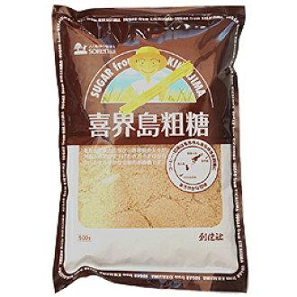 I come 100 %★ きかいじま unrefined sugar ★ and buy Kikaijima unrefined sugar 500g4 unit ★ (letter pack red) ★ sugarcane from Kikaijima and ask it