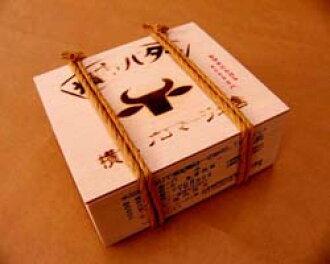 橫濱市 フローマジュ 大廳天然黃油 200 g 製冷冰箱可用)