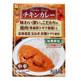 Additive-free chicken curry (retort) / 180 g