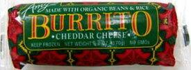 ■エイミーズ無添加ビーン&チーズブリトー 170g