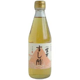 富士 すし酢 / 360ml★飯尾醸造 ★無農薬栽培米使用★富士酢