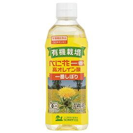 有機JAS(無農薬・無添加)創健社 / 有機栽培 べに花一番高オレイン酸(PET) / 500g