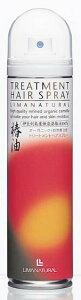 無添加天然化粧品椿油ヘアスプレー95g (消費税10%)