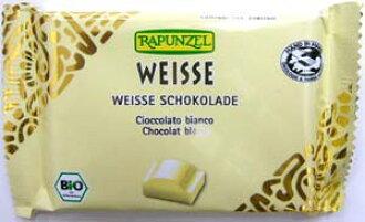 No worry of radioactive imports food IMO (Switzerland organic certification organization) certified white chocolate 100 g