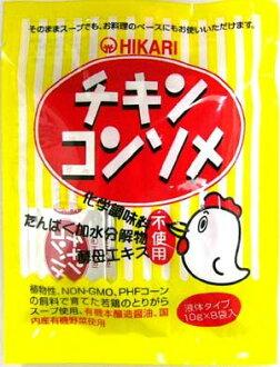 무첨가 히카리/치킨 콩소메 스프 10 g×8봉(액체 타입)