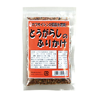 Sprinkle sprinkle of non-additive / 30 g