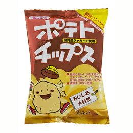 無添加 ポテトチップス野菜コンソメ味 60g★国内産ジャガイモ使用