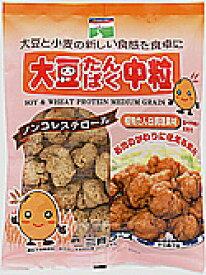 大豆たんぱく中粒90g★三育フーズ★2個までコンパクト便可★ムソー