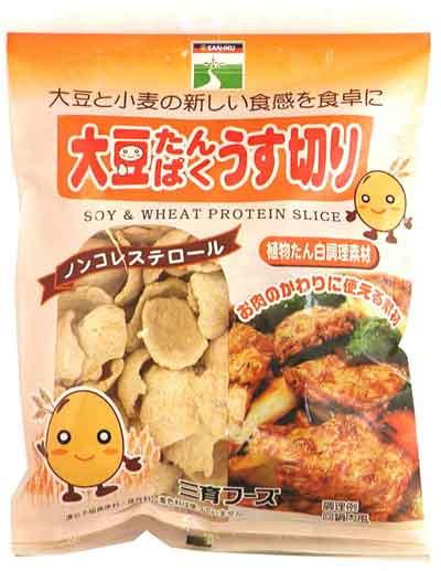 大豆ミート無添加★三育フーズ / 大豆たんぱくうす切り / 90g
