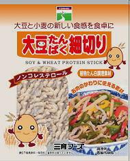 大豆ミート無添加★三育フーズ / 大豆たんぱく細切り / 90g