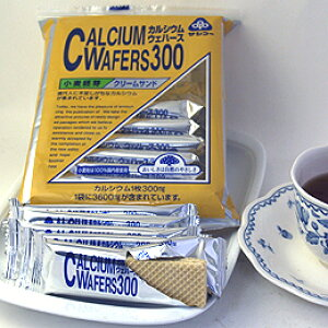 カルシウムウエハース300 12枚★1個までコンパクト便可★2個までレターパック赤可(レターパックの場合はウエハースが崩れる場合がございます)