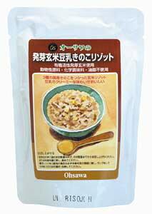 放射能検査済食品オーサワの発芽玄米豆乳きのこリゾット 180g